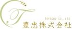 monjiroさんの豊忠株式会社(脱毛・エステ経営)のロゴ製作への提案