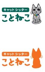 chocohtaさんのキャットシッターサービスのロゴへの提案