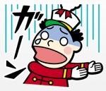 umenosukeさんの既に確立されているキャラクターをアレンジしてのスタンプ作成ですへの提案