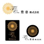 serve2000さんの豊忠株式会社(脱毛・エステ経営)のロゴ製作への提案