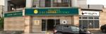 「医療法人美喜有会 ニコニコ訪問看護ステーション」「わい Why カフェ」「在宅診療 訪問リハビリ」への提案