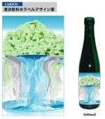 nyanko-teacherさんの清涼飲料水のラベルへの提案