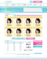 pocotanさんのアイドルチャットサイトのトップページデザインへの提案