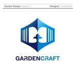 bookmarkさんのエクステリアの販売・施工する会社のロゴの制作をお願いします。への提案
