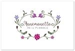 フラワーショップ フルーレ アンネモネット ロゴへの提案