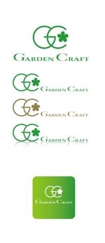 nanoさんのエクステリアの販売・施工する会社のロゴの制作をお願いします。への提案