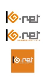 nanoさんの社会保険労務士法人のロゴへの提案