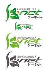 naruheatさんの社会保険労務士法人のロゴへの提案