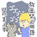少年と猫のゆるキャラのLINEスタンプ作成【継続発注予定】への提案