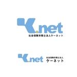 mochizukiさんの社会保険労務士法人のロゴへの提案