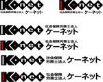 shinpeiさんの社会保険労務士法人のロゴへの提案