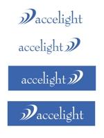 Digital_eGGさんの「accelight」のロゴ作成への提案