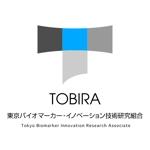 ninagawaさんの「産学連携組織「略称:とびら」のロゴ作成」のロゴ作成への提案