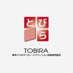 gorolib_designさんの「産学連携組織「略称:とびら」のロゴ作成」のロゴ作成への提案