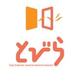 muraさんの「産学連携組織「略称:とびら」のロゴ作成」のロゴ作成への提案