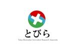 acveさんの「産学連携組織「略称:とびら」のロゴ作成」のロゴ作成への提案