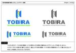 kometogiさんの「産学連携組織「略称:とびら」のロゴ作成」のロゴ作成への提案