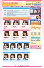 minakoさんのアイドルチャットサイトのトップページデザインへの提案