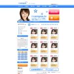 Mai_098さんのアイドルチャットサイトのトップページデザインへの提案