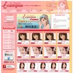 kurokinさんのアイドルチャットサイトのトップページデザインへの提案
