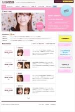marchさんのアイドルチャットサイトのトップページデザインへの提案