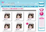 oroshiponsさんのアイドルチャットサイトのトップページデザインへの提案
