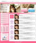 yasuhiroさんのアイドルチャットサイトのトップページデザインへの提案