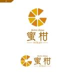 toto046さんの飲食店BistroChina蜜柑のロゴへの提案