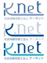 zenkoさんの社会保険労務士法人のロゴへの提案