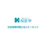 makoさんの社会保険労務士法人のロゴへの提案