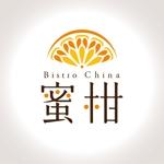 nrg45153_coさんの飲食店BistroChina蜜柑のロゴへの提案