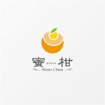 drkigawaさんの飲食店BistroChina蜜柑のロゴへの提案