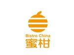 hero32さんの飲食店BistroChina蜜柑のロゴへの提案