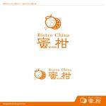 kzdesignさんの飲食店BistroChina蜜柑のロゴへの提案