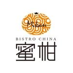 r-tanakaさんの飲食店BistroChina蜜柑のロゴへの提案