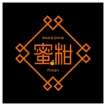 himagine57さんの飲食店BistroChina蜜柑のロゴへの提案