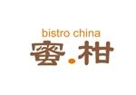 56626さんの飲食店BistroChina蜜柑のロゴへの提案