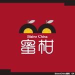 toriyabeさんの飲食店BistroChina蜜柑のロゴへの提案