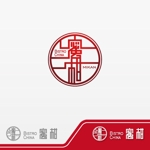 karinworksさんの飲食店BistroChina蜜柑のロゴへの提案