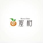 fujiseyooさんの飲食店BistroChina蜜柑のロゴへの提案