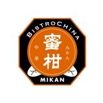 aipapさんの飲食店BistroChina蜜柑のロゴへの提案