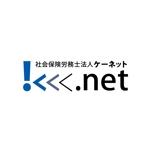 ryokuさんの社会保険労務士法人のロゴへの提案