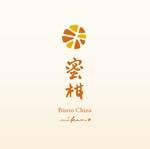 fukushidesignさんの飲食店BistroChina蜜柑のロゴへの提案