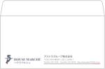 k0518さんの横浜で新規オープンする不動産仲介店舗の封筒作成(名刺デザインも依頼中)への提案