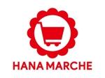 tsujimoさんのTVショッピング番組「ハナマルシェ」のロゴへの提案