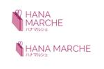works6さんのTVショッピング番組「ハナマルシェ」のロゴへの提案