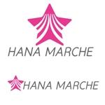 isimoti02さんのTVショッピング番組「ハナマルシェ」のロゴへの提案