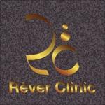 美容皮膚科クリニック  水素バー  点滴専門   クリニックのロゴへの提案