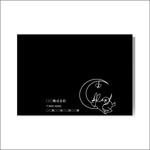 web_craftさんの封筒、便箋のデザインへの提案