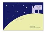 saitou_mokaさんの封筒、便箋のデザインへの提案
